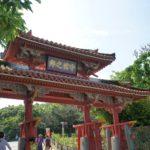 【沖縄05】最後は沖縄観光でもしようか。w