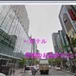【札幌08】朝からすすきののヌキありエステ店へ!!