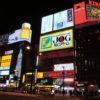 【札幌01】そんなに夜遊びしたかったら、すすきの行ったらいいじゃないですか!?