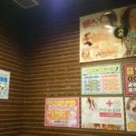 【札幌09】エステ店=かわいい子が多い法則。