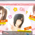 【川崎01】JKのチラリズムに興奮して、会社をサボって川崎へ!