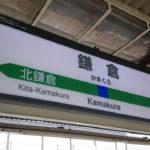 【川崎01】由比ヶ浜でパリピ系のビキニギャル観賞!!