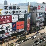 【北海道02】メンズエステ3店をピックアップ!