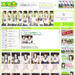 【川崎03】ルーズソックスが似合う藤田ニコル似のJKギャルとズッコンバッコン!