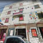 【沖縄08】沖縄の風呂屋「Amazing」でパネマジ体験!!w