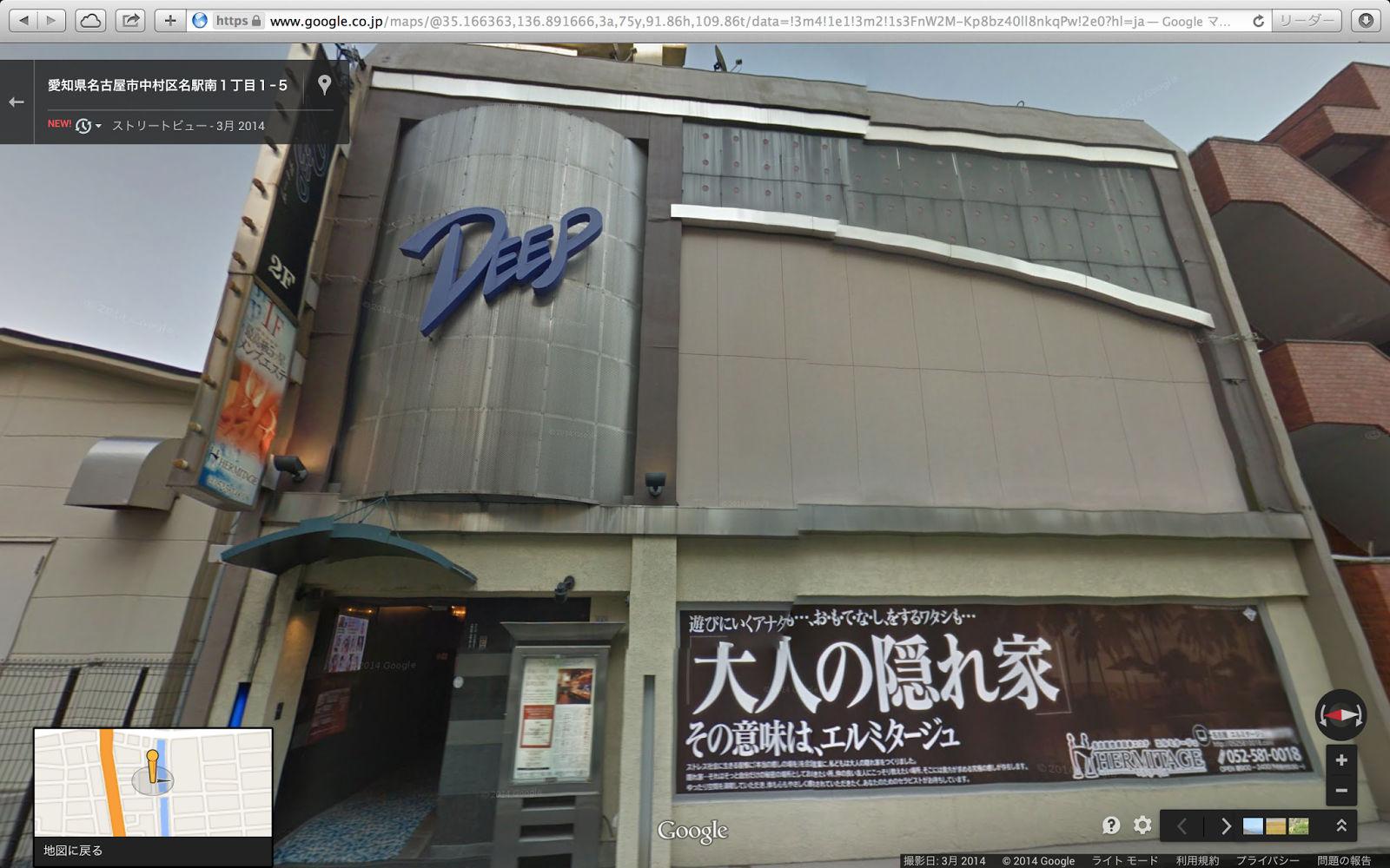 【名古屋02】納屋橋のメンズエステに行くことにした。