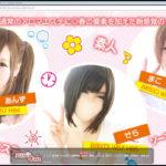 【川崎05】アロマカフェで恋人プレイで合体!!w