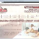 【川崎まとめ】川崎の癒し系風呂屋は最高でした!