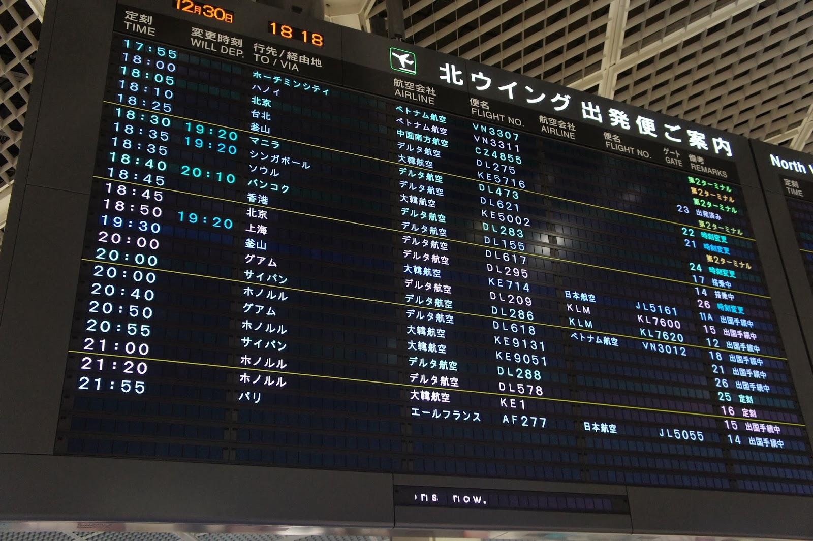 【タイ02】飛行機90分の遅延って何ですか!?w