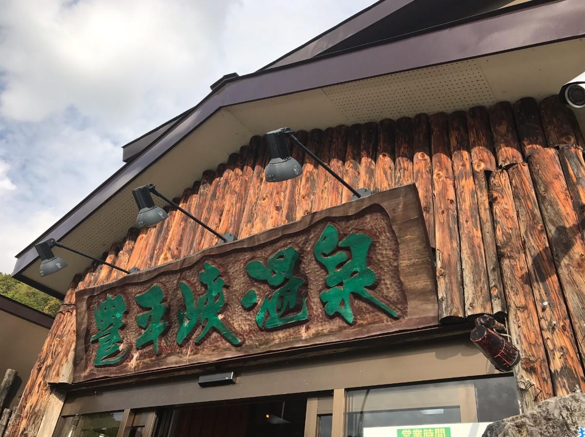 【札幌01】北海道へ夜遊びと温泉の旅へ出発!