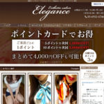 【池袋01】メンズエステ業界で有名なエレガンスへ行こう!