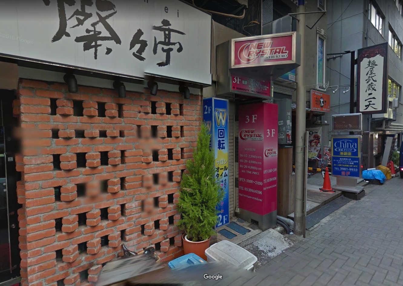 【池袋07】池袋の手コキ店「ニュークリスタル」のサービス内容は!?
