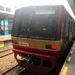 【ジャカルタ08】電車に乗って向かうは2日連続の男の楽園1001。