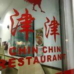 【シンガポール03】シンガポール女性とチンチンレストランで待ち合わせ。w