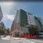 【札幌05】客引きが多いので裏口からミニスカナースの風呂屋へGO!