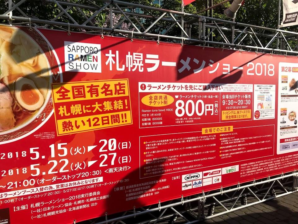 【札幌08】ヌキなしマッサージからのヌキありマッサージ!