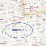 【札幌02】空港から直接すすきのの夜遊び店へ向かいます!